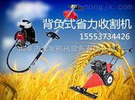 手推式小型汽油割草机