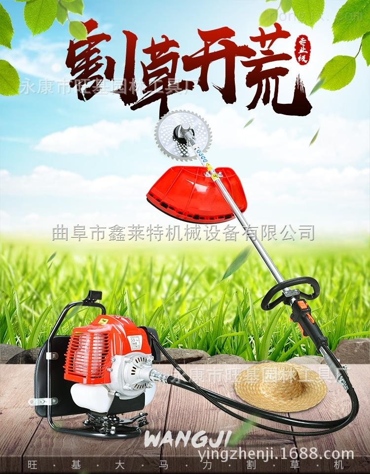 茶园农田除草机果园葡萄地除草机一机多用 背负式锄草机