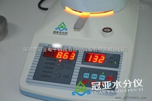 玉米快速水分测定仪/卤素粮食水分检测仪