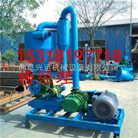 气力吸粮机 移动式软管输送机y0