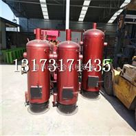节能热风炉 冬季养殖不可少的取暖升温设备 东北吉林车间取暖炉