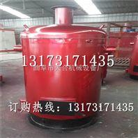 大棚温室烘干炉 燃煤节能热风炉 沈阳畅销900型蔬菜大棚暖风炉