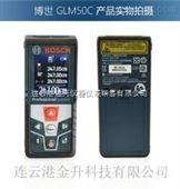 贵州博世50米彩屏激光测距仪GLM500