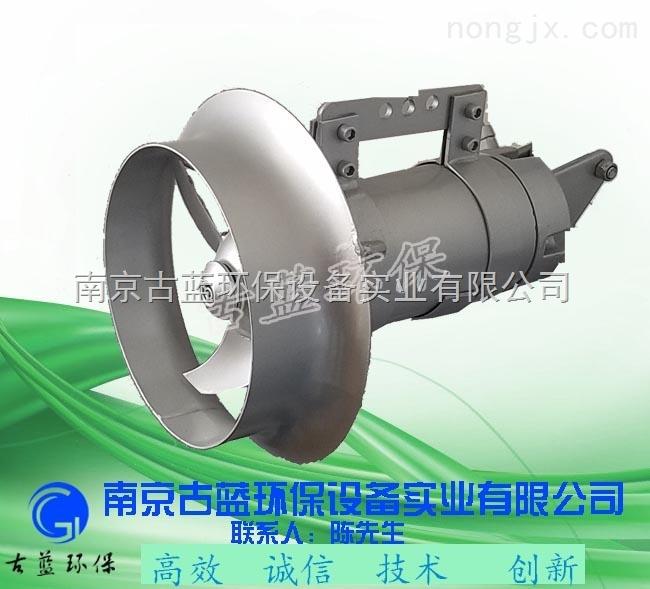 潜水搅拌机厂家销售 搅拌器低价批发 专业生产环保设备 诚信可靠