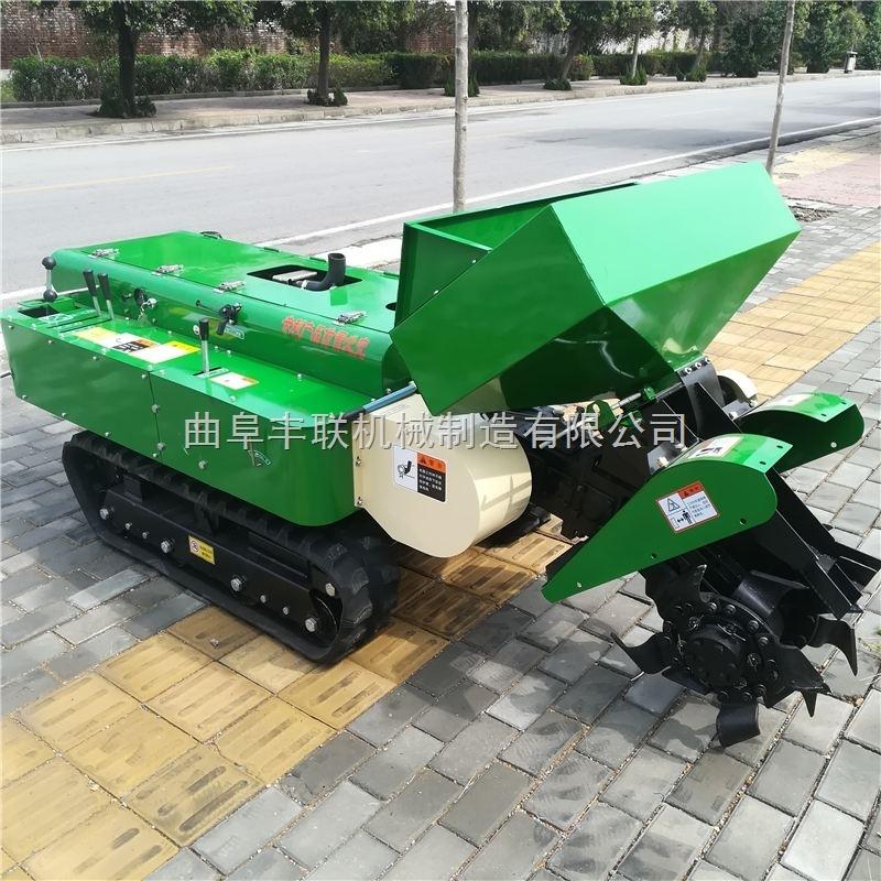 果园开沟回填一体机 履带式自走式微耕机 履带微耕机