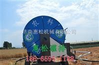 地面灌溉设备卷盘式喷灌机