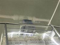 河南蘑菇种植加湿器生产厂家,食用菌工业加湿器_杏鲍菇种植加湿器维修