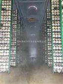 江苏养菌室加湿器哪个厂家好,食用菌超声波加湿器_蘑菇种植加湿器保养