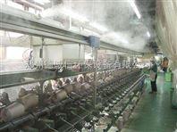 河北纺织超声波加湿器_纺织用加湿器品牌厂家十大排名价格_超声波加湿器