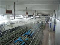 江苏纺织加湿器_纺织行业加湿机用什么设备好品质保障_格润加湿