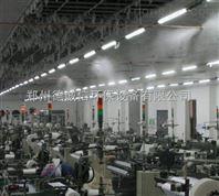 江苏纺织超声波加湿器_纺织厂车间加湿器效果案例图片在哪买_工业加湿器