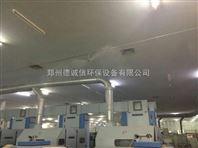 山东纺织工业加湿器_纺织车间专用加湿机用什么设备好生产厂家_格润加湿