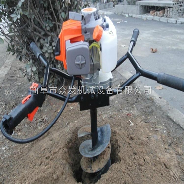 四冲程手提式钻眼机 小型打桩机 单人手提式汽油挖坑机