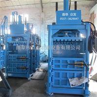 全自动稻草打包机 液压废纸打包机 新型秸秆打捆机