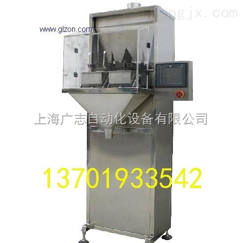 颗粒小包装机(50g-1kg)
