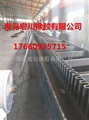 水泥行业专用大倾角波状挡边带 波状挡边带橡胶带厂家