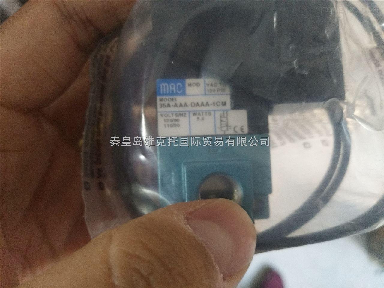 优势推广美国MAC电磁阀等产品。(有现货)