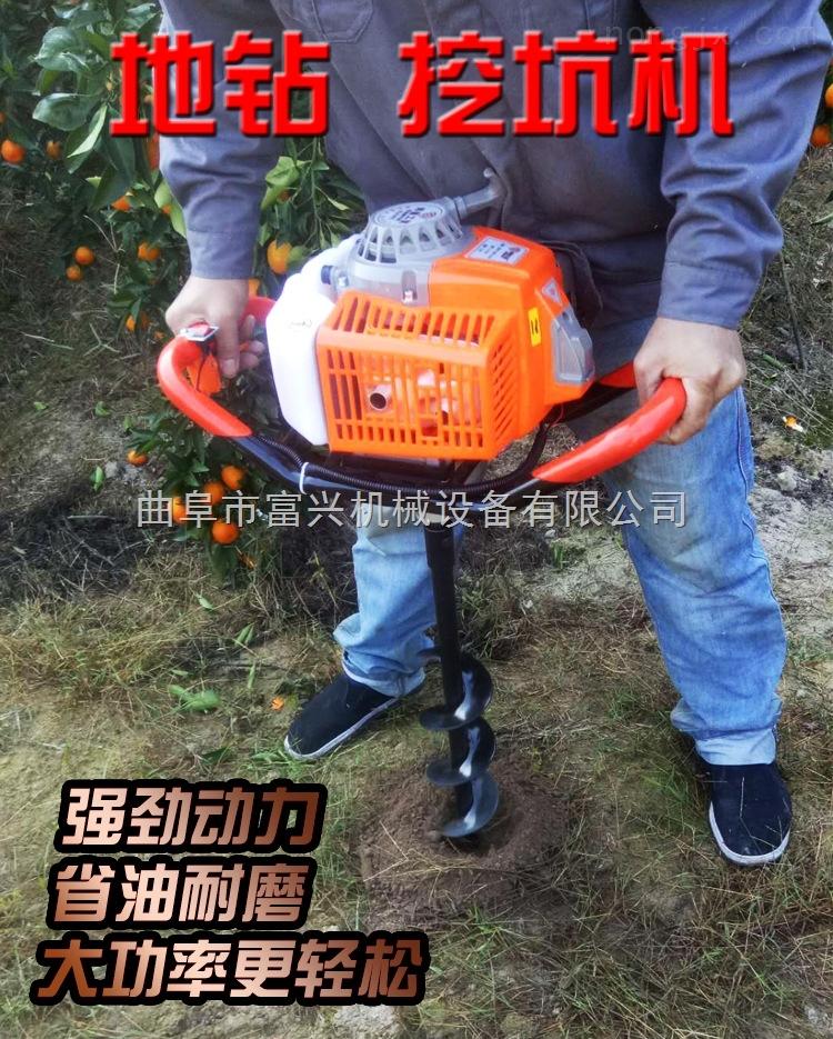 手推式挖坑机 富兴植树挖坑机 拖拉机带式打窝机价格