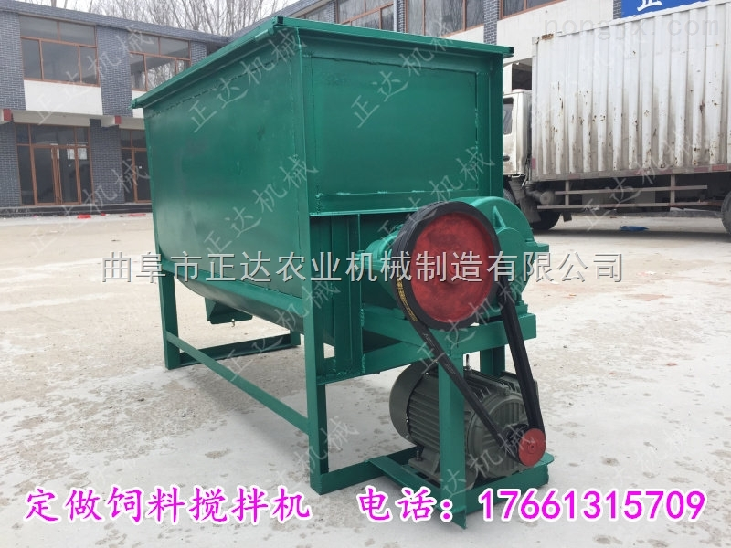 ZD-HLJ-养殖场搅拌机 不锈钢搅料机