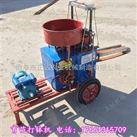 上海电动制钵机 育苗灌土装杯机