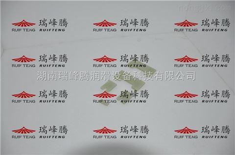 长沙爱德华RV12真空泵叶片批发|长春武汉鄂州