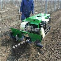 低矮大棚旋耕机 履带式开沟施肥机 果园专用回填机