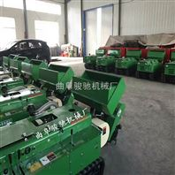 多功能回填机 果园管理机 履带式旋耕机价格