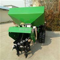 小型坦克履带式旋耕机 多功能开沟施肥回填机