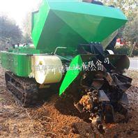 多功能履带式开沟机 旋耕机 施肥回填机