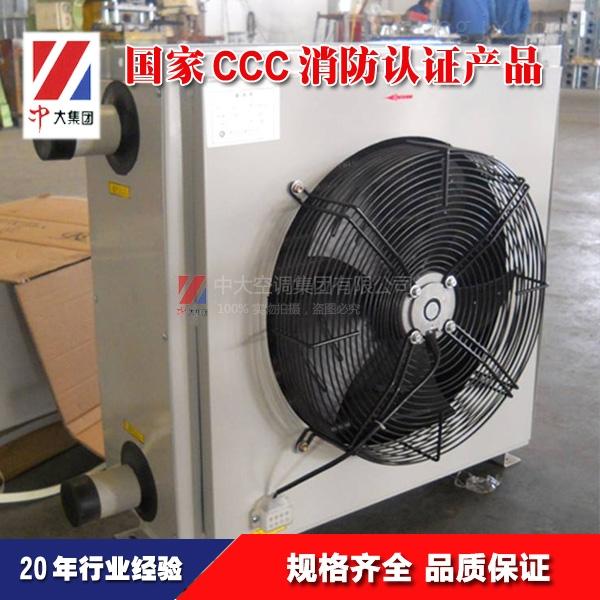 18263029399 温室大棚暖风机_养殖场水暖暖风机