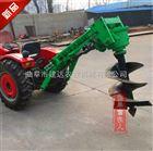 JK1四轮拖拉机挖坑机 质优价廉 挖坑机哪里有卖的