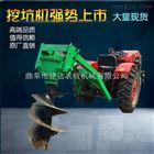 JK1多功能悬挂式挖坑机应用 挖坑机报价 植树机视频