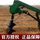 JK1拖拉机带动挖坑机 多功能钻头 电动挖坑机