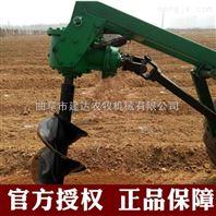 新型旋转式挖坑机 电线杆挖坑机价格厂家直销