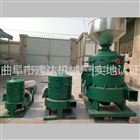 6JD-330河北专业生产稻谷打米机 碾米机工作原理