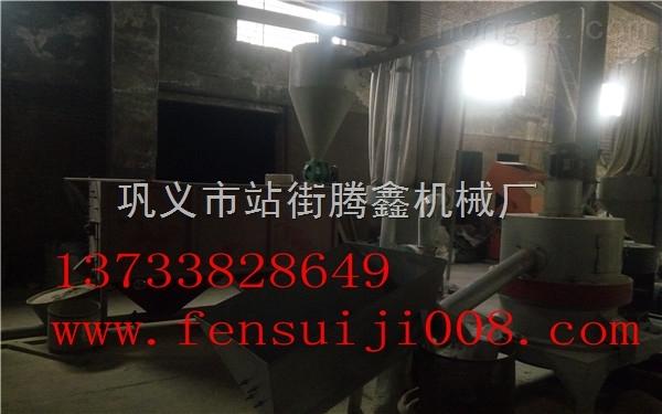 造纸木粉机价格|新型造纸木粉机设备|湖南木粉机