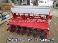 上海新型大豆播种机价格 小型大豆播种机