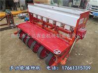 天津高精准播种施肥机价格 玉米播种机公司