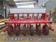 上海拖拉机高粱精播机 两行玉米精密播种机