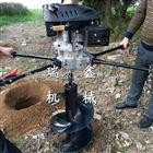 挖树坑机器 大功率植树钻孔机 挖树窝机