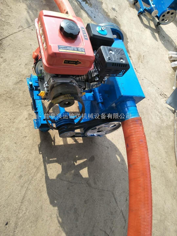 软管式电动上料机  双管车载式抽灰输送机