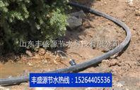 菏泽丰盛源厂家直销高品质滴灌管物美价廉