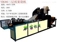 新苗牌YDG8S三层纸机械手多功能规格可调果袋机