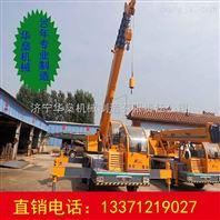 厂家供应兰考小型电动8吨小吊车型号全 华燊机械