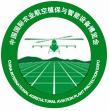 2017中国山东(潍坊)国际农业航空植保与智能设备展览会
