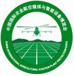 2017中国山东(潍坊)国际农业机械展览会