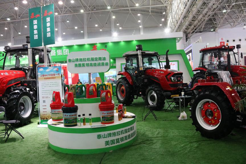 """国泰集团打造""""绿色-智能-舒适""""农机装备"""