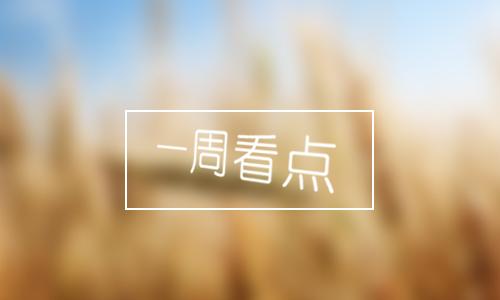 市场低迷:智能农业时代 农机工业仍大有可为