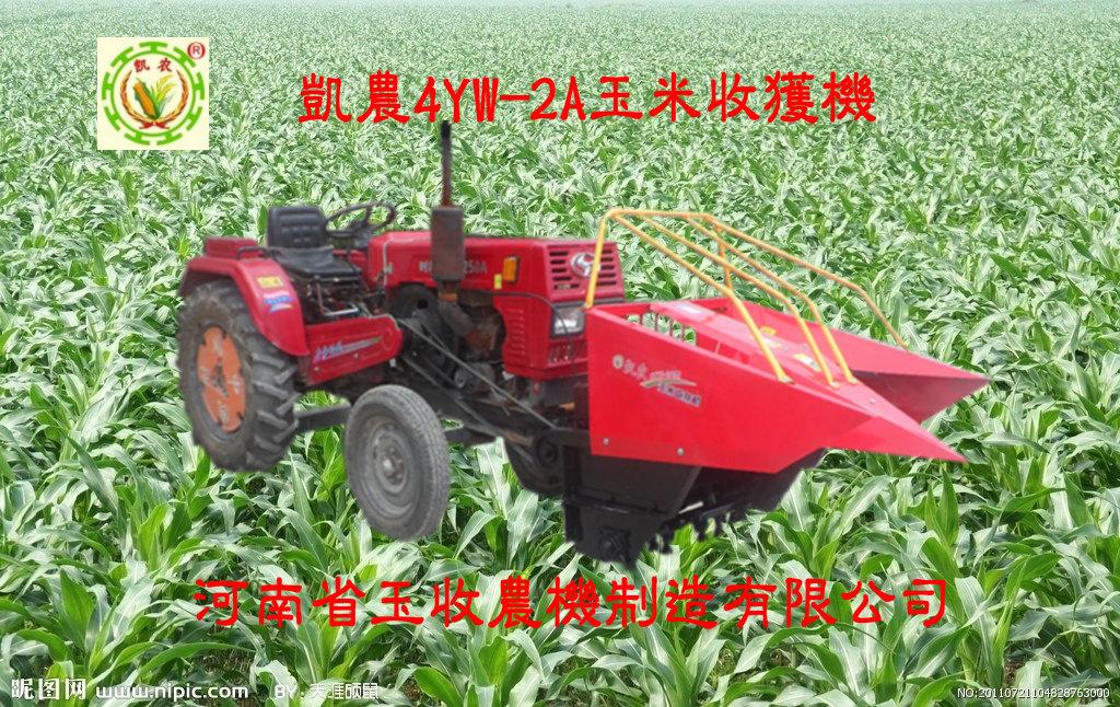 玉米秸秆收割机市场 玉米秸秆收割机多少钱 玉米秸秆一体收割机