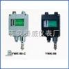压力控制器,YWK-50-C型系列压力控制器